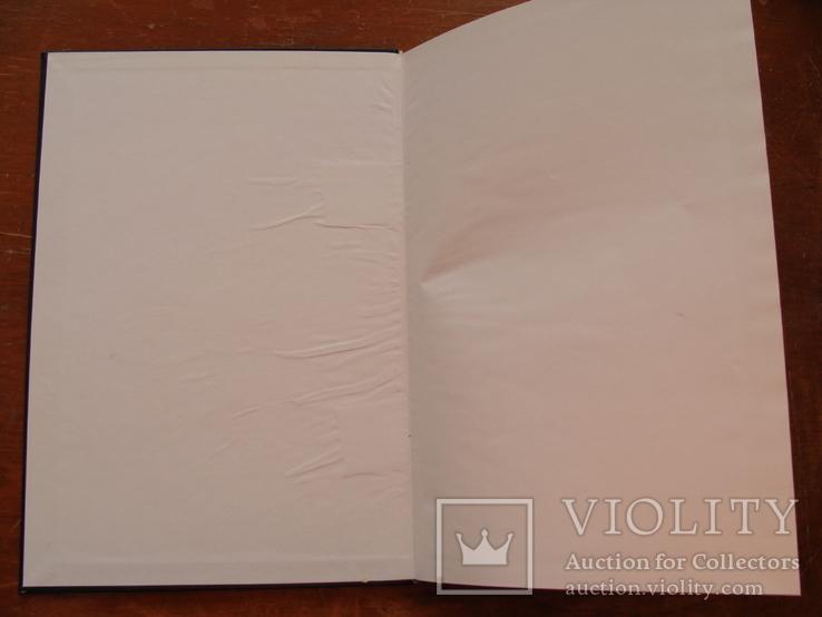 Мелкая пластика Киевской Руси X-XIII в.в. Том IV. (89), фото №4