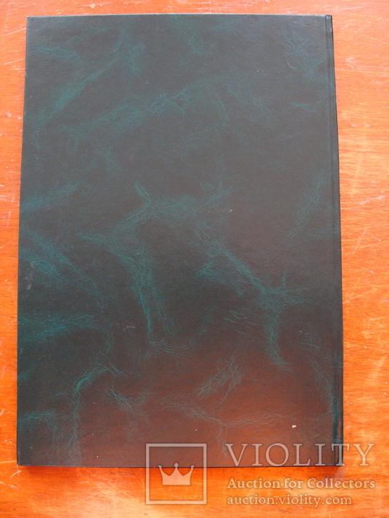 Мелкая пластика Киевской Руси X-XIII в.в. Том IV. (89), фото №13
