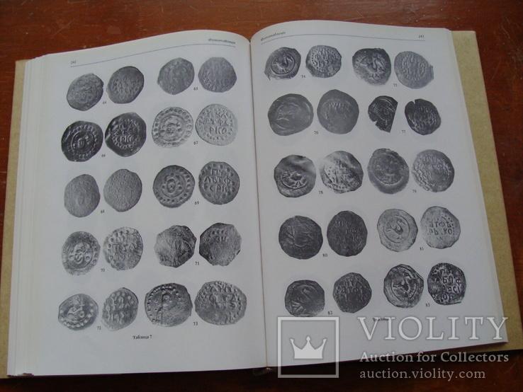 Медные Русские Монеты конца XIV-XVI веков. П.Г. Гайдуков (92), фото №10