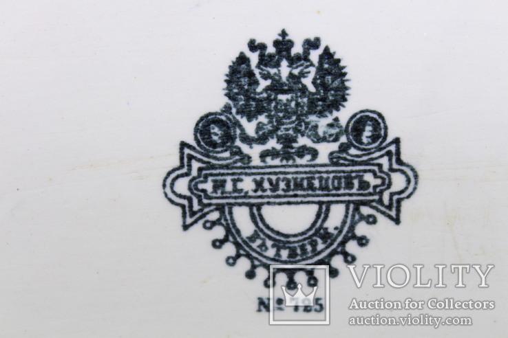 Блюдо Кузнецов в Твери, фото №10