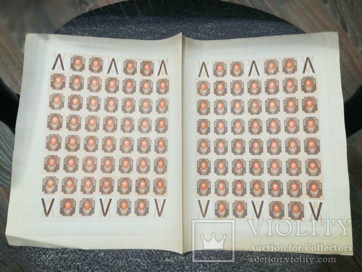 1917 Царская Россия 1 руб лист на 100 марок MNH **