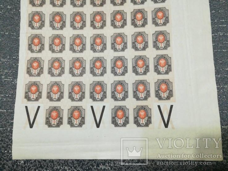 1917 Царская Россия 1 руб лист на 50 марок MNH **, фото №4