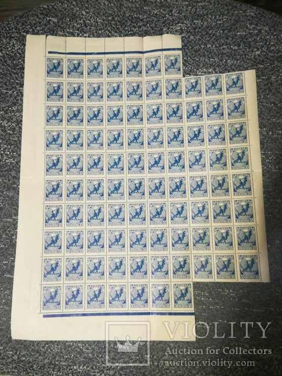 1918 РСФСР первые марки лист