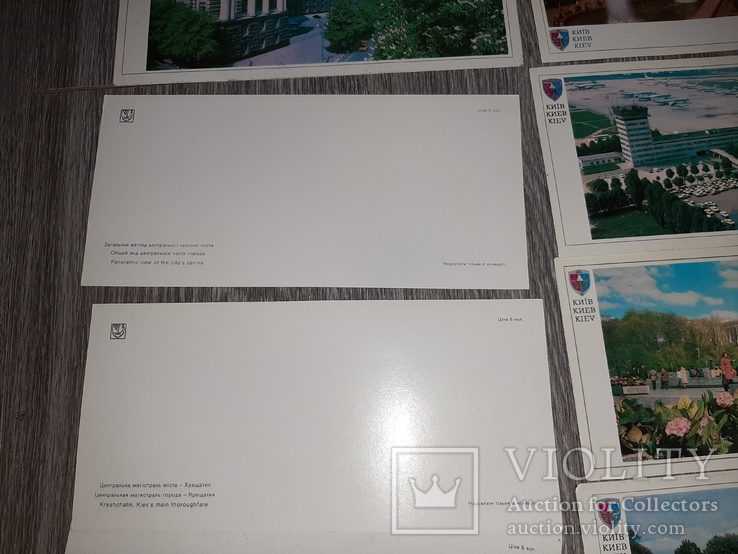 Набор открыток Киев СССР 21 шт 1982г., фото №7