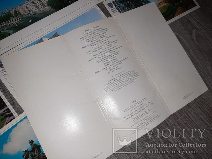 Набор открыток Киев СССР 21 шт 1982г., фото №9