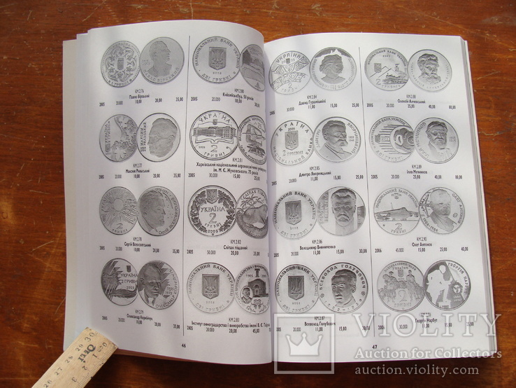 Монети УкраЇни 1992-2010 (105), фото №6