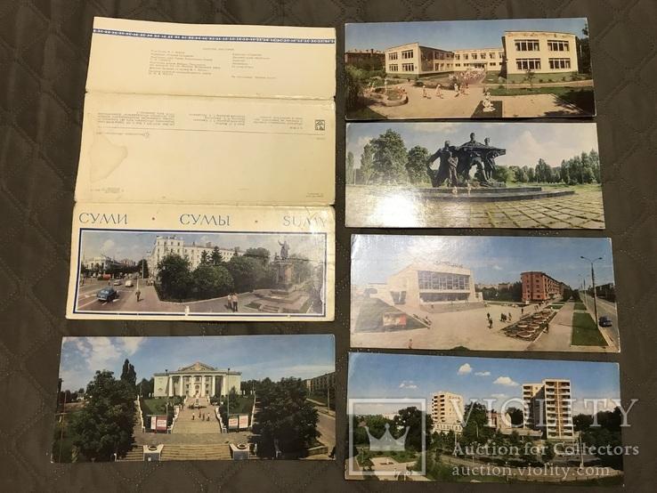 Набор открыток Суми, фото №2