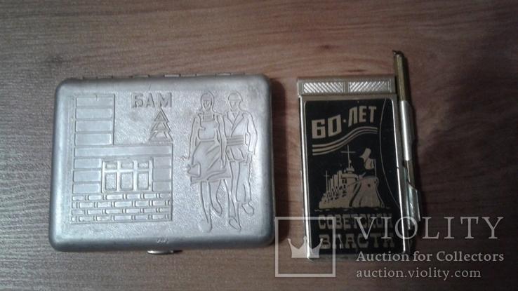 Портсигар БАМ +Записная книжка с ручкой 60 лет Сов.Власти, фото №4