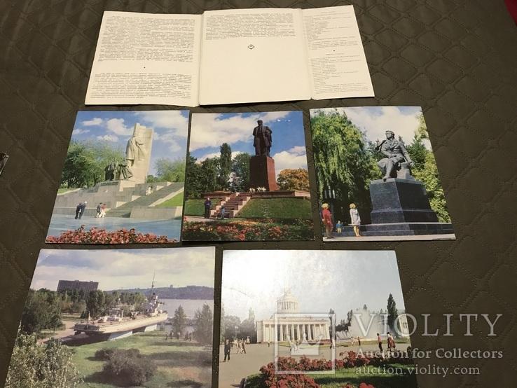 Набор открыток Київ, фото №3