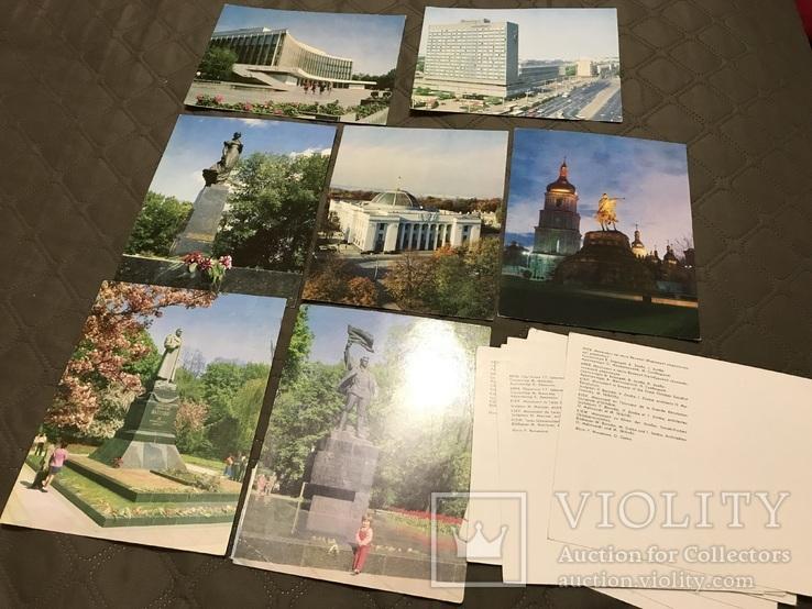 Набор открыток Київ, фото №4