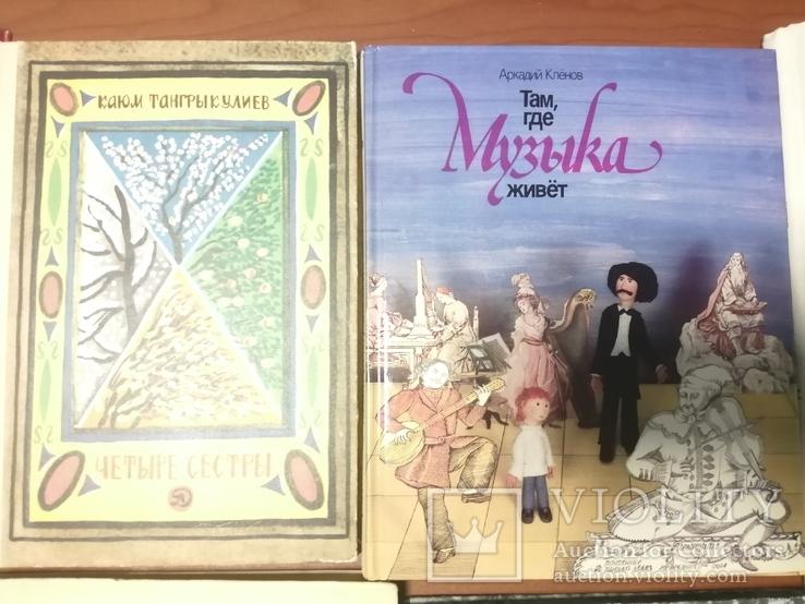 Детские книги 10 штук, фото №6