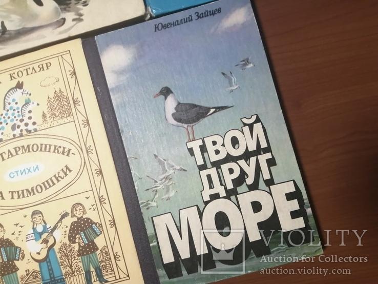 Детские книги 10 штук, фото №8