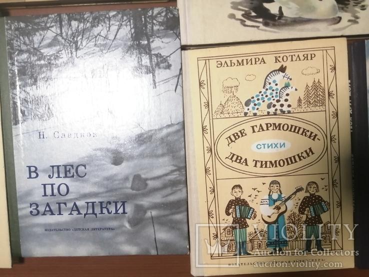 Детские книги 10 штук, фото №9