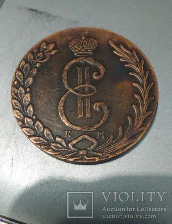 10 копеек 1771 СИБИРСКАЯ копия монеты, фото №3