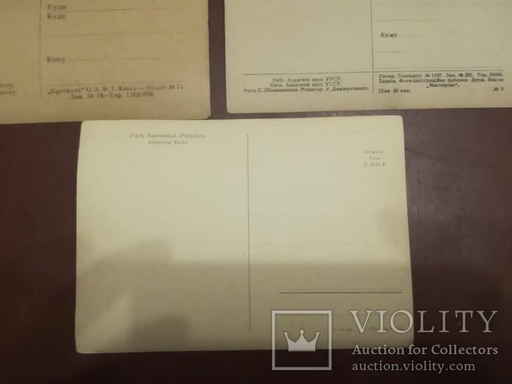 Поштовие карточки лот2, фото №10