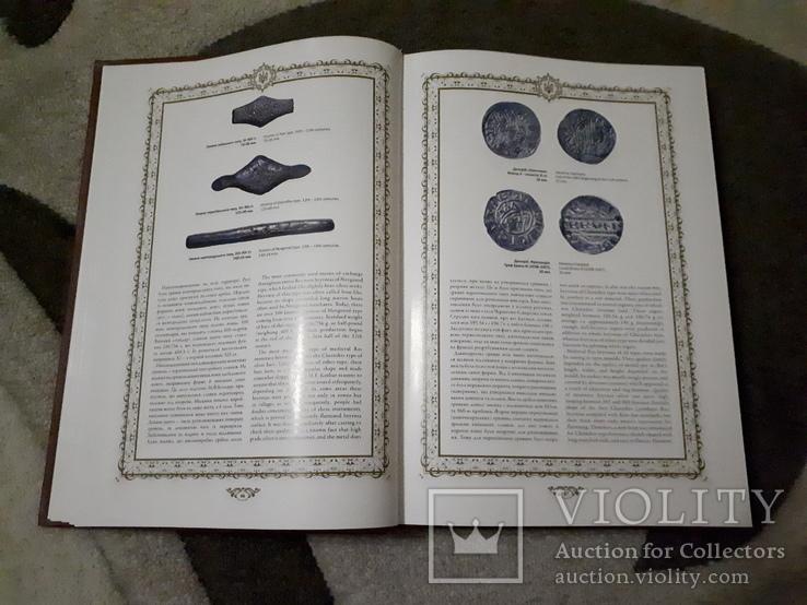Книга каталог «Гроші України» / «Деньги Украины» лимитированное коллекционное издание НБУ, фото №6