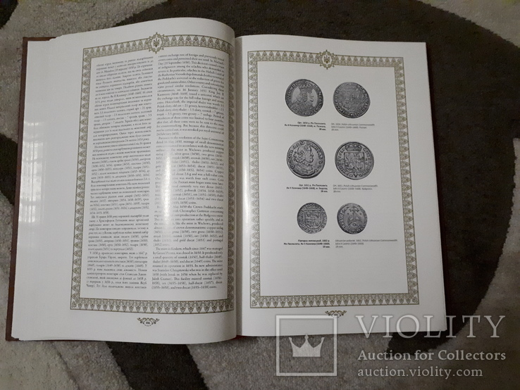Книга каталог «Гроші України» / «Деньги Украины» лимитированное коллекционное издание НБУ, фото №7