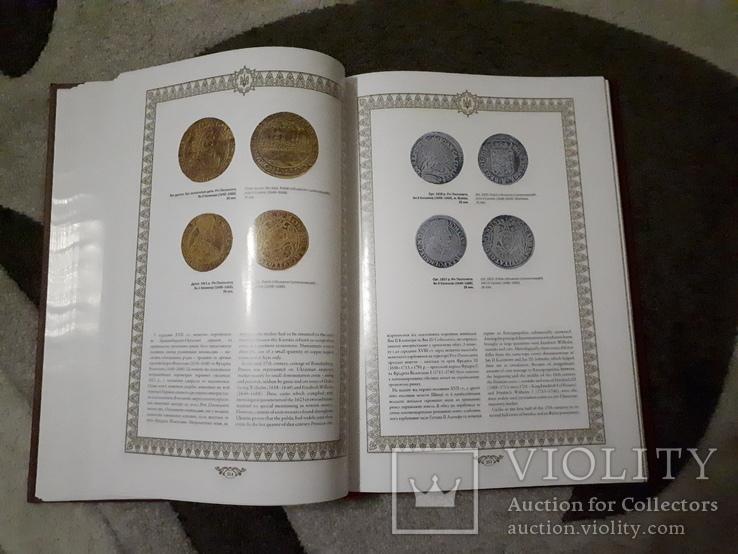 Книга каталог «Гроші України» / «Деньги Украины» лимитированное коллекционное издание НБУ, фото №8