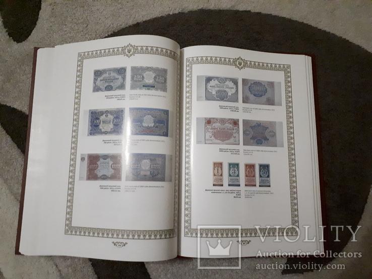 Книга каталог «Гроші України» / «Деньги Украины» лимитированное коллекционное издание НБУ, фото №11