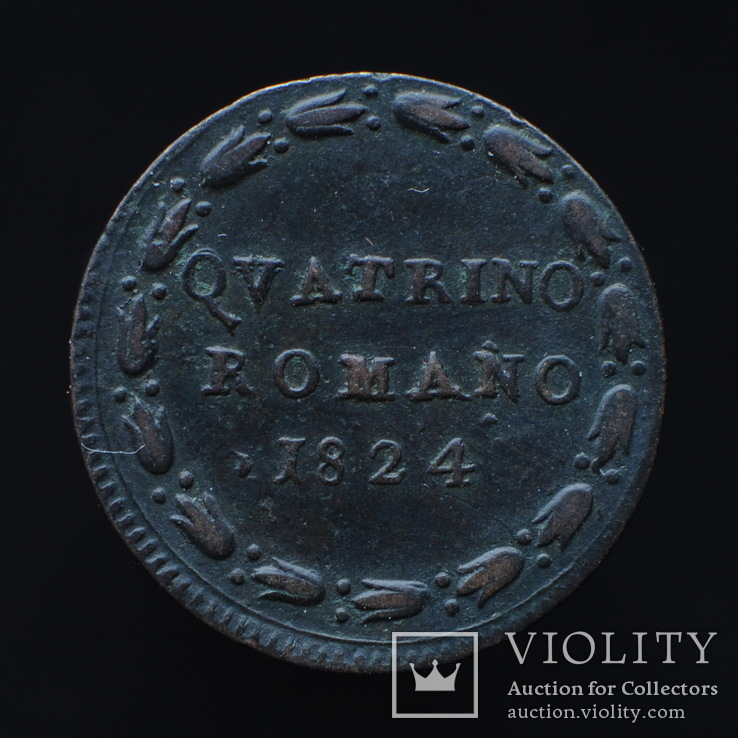 Римское Кватрино 1824, Папская Область / Ватикан, фото №2