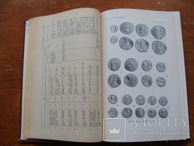 Нумизматика и Эпиграфика ХII (72), фото №7