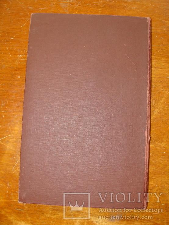 Нумизматика и Эпиграфика ХII (72), фото №13