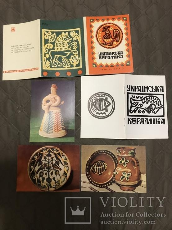 Набор открыток Українська кераміка, фото №2
