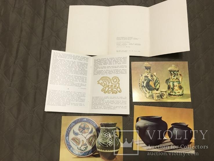 Набор открыток Українська кераміка, фото №3