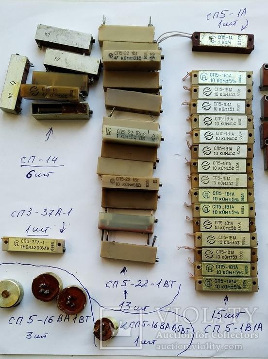 кварц содержание драгметаллов фото пробкой