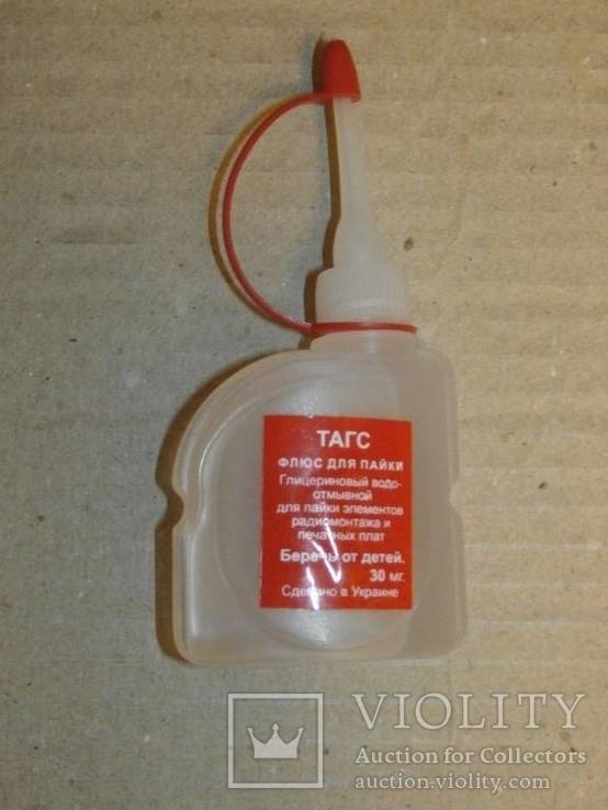 Флюс ТАГС радиомонтажный, глицериновый.Для пайки элементов печатных плат