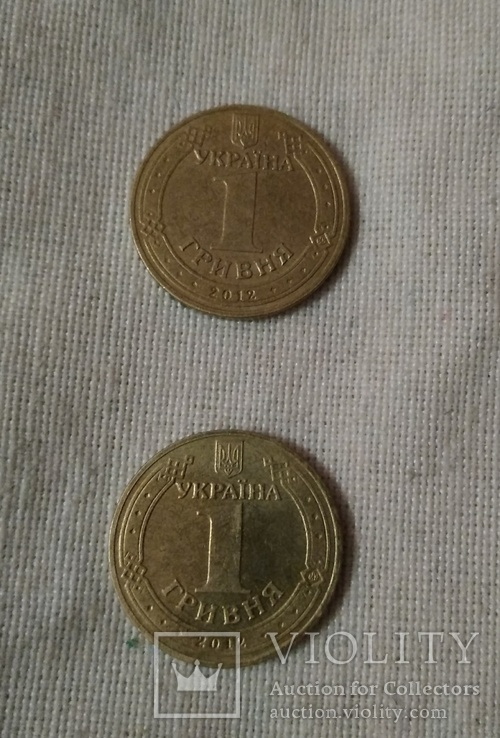 1 гривня Євро 2012 / идеал / 2 штуки, фото №3