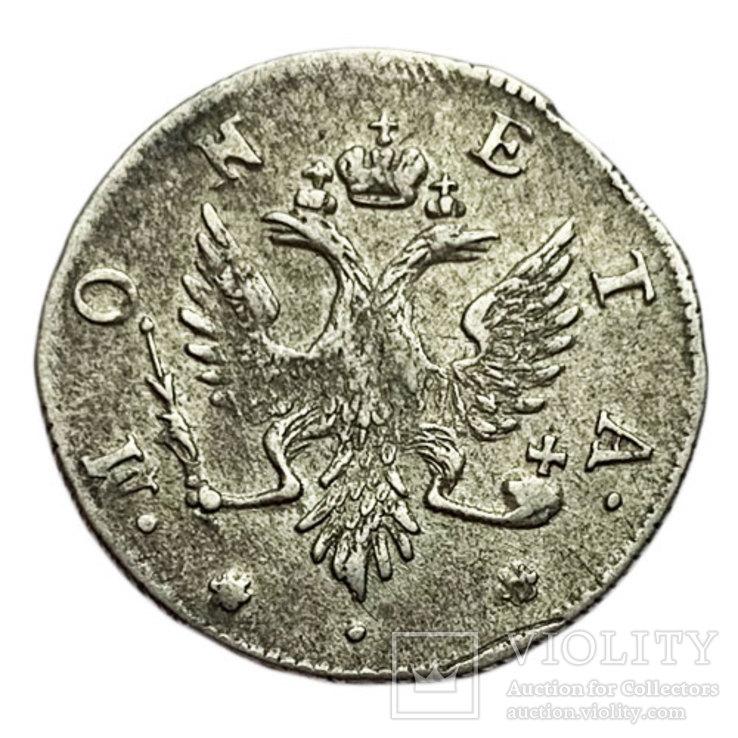 4 копейки 1757 года. Ливония., фото №3