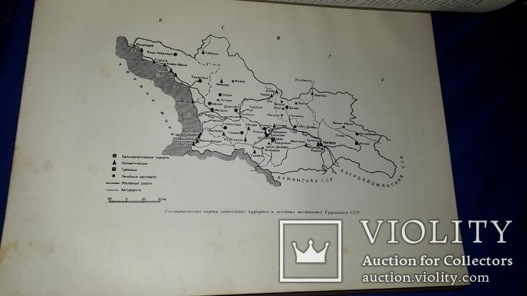 1951 Курорты СССР 30х22.5 см., фото №13