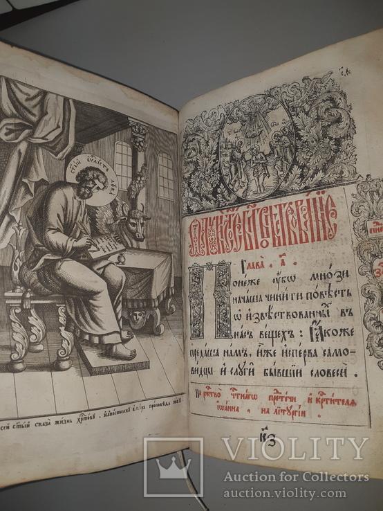 1716 Священное Евангелие - 32х21 см, фото №7
