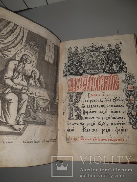 1716 Священное Евангелие - 32х21 см, фото №9