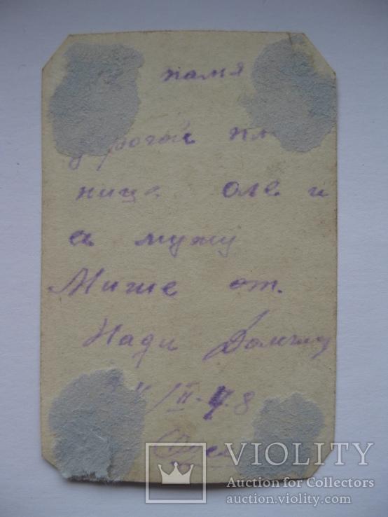 Одесса. Два снимка на фоне Дома Руссова., фото №4