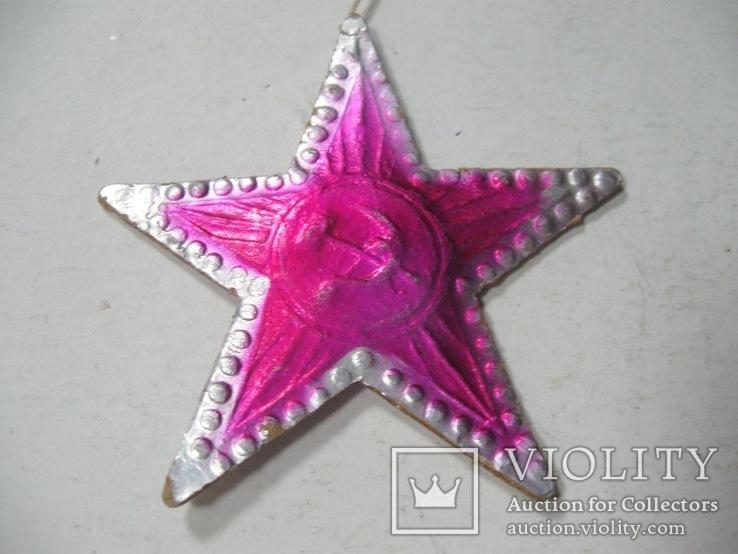 Елочная игрушка картон Звезда Агитация, фото №4