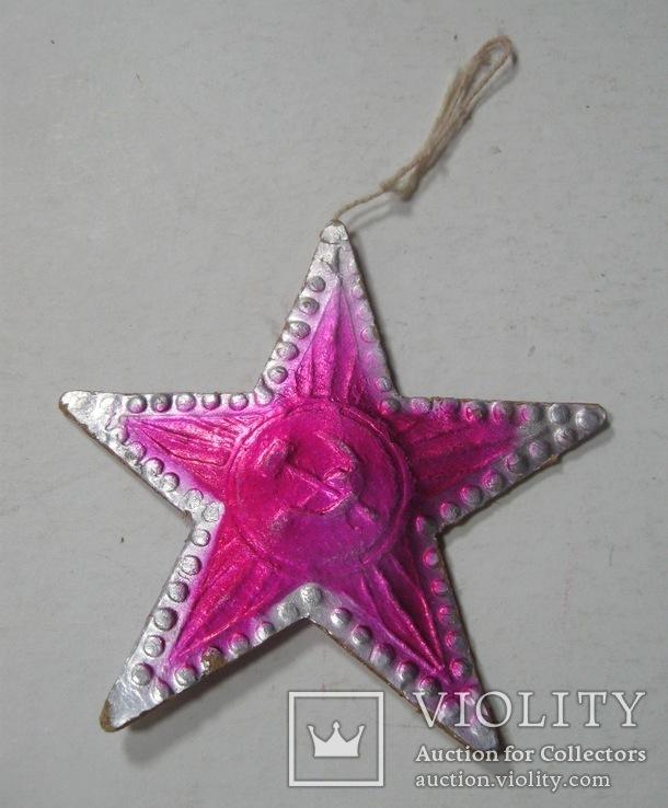 Елочная игрушка картон Звезда Агитация, фото №5