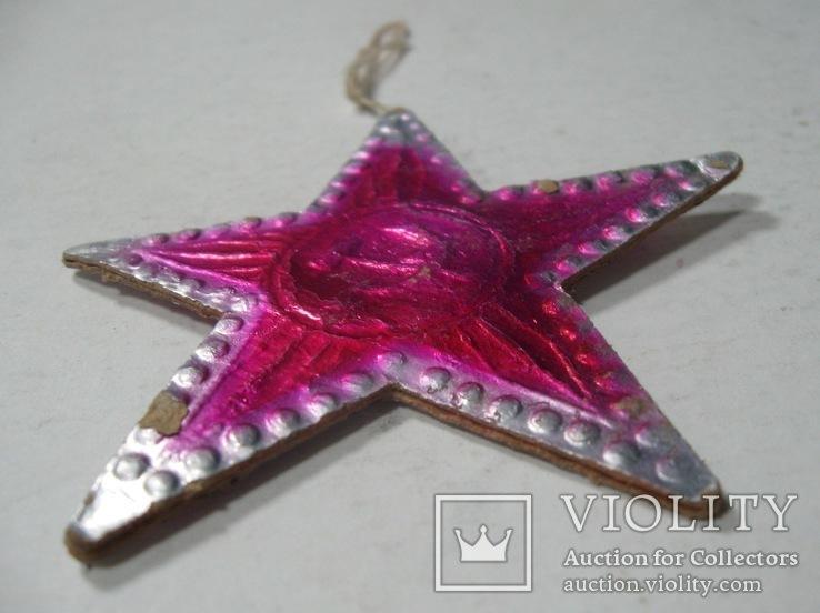 Елочная игрушка картон Звезда Агитация, фото №8