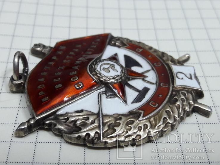 Орден Красного Знамени - 2 #  11 785, фото №9