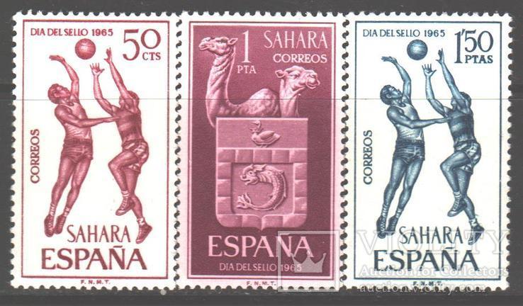 Испанская Сахара. 1965. Герб, воллейбол **.