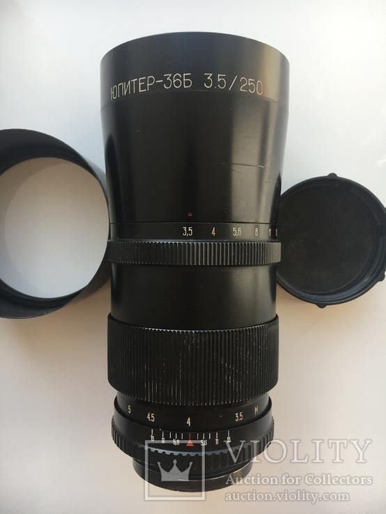 Юпитер-36Б, фото №2