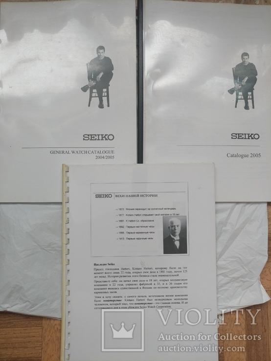 3 каталога часов Seiko, фото №2