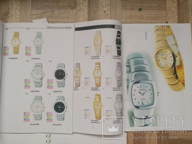 3 каталога часов Seiko, фото №3