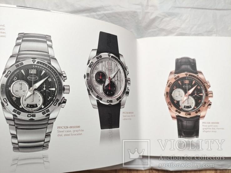 Каталоги часов Parmigiani, фото №6