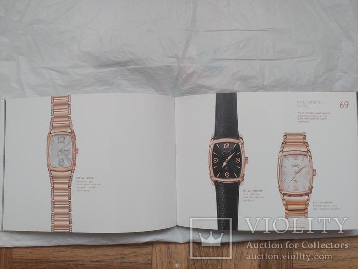 Каталоги часов Parmigiani, фото №7