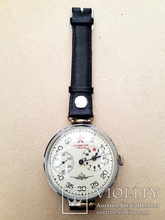 Часы Сталинские соколы, фото №3