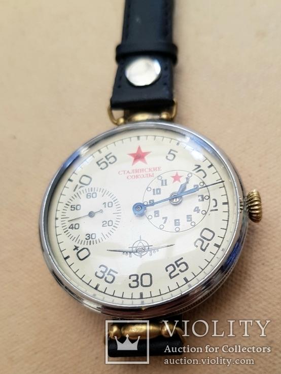 Часы Сталинские соколы, фото №4