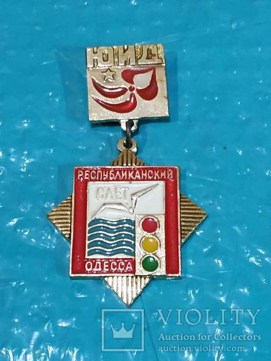 Республиканский слет ЮИД Одесса, фото №2
