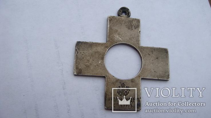 Знак Камчатского православного братства, серебро 84 пр, Линден, фото №2